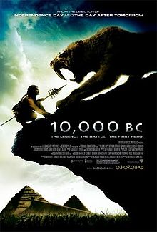 10 000 | 10 000 BC | 2008