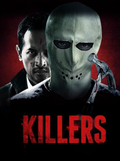 KILLERS | KILLERS (2014) | 2014