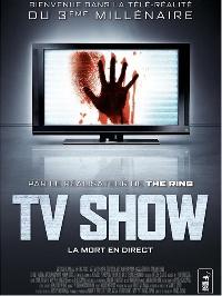 TV SHOW | INSHITE MIRU: 7-KAKAN NO DESU GEMU | 2010