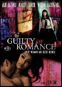 GUILTY OF ROMANCE | KOI NO TSUMI | 2011