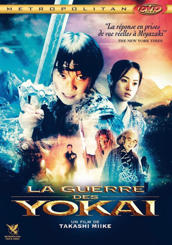 GUERRE DES YOKAI (2005) - LA | YôKAI DAISENSô | 2005