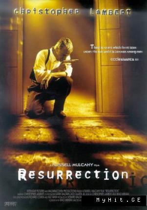 RESURRECTION   RESURRECTION   1999