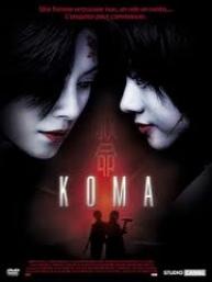 KOMA | JIU MING | 2004