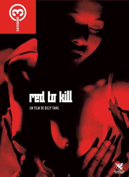 RED TO KILL | RED TO KILL | 1994
