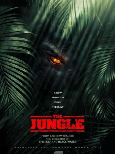 JUNGLE - THE | JUNGLE - THE | 2013
