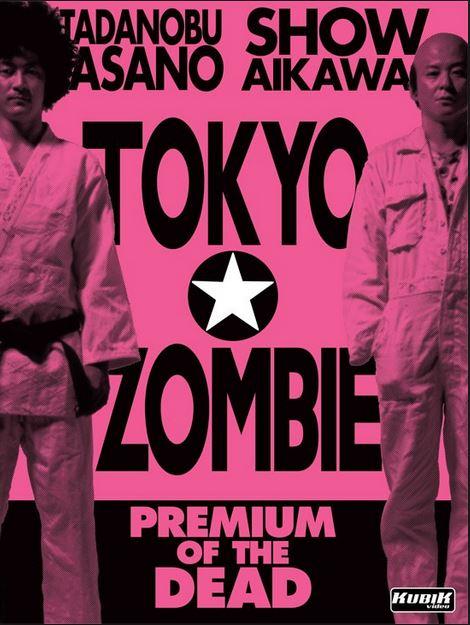 TOKYO ZOMBIE | TOKYO ZONBI | 2005