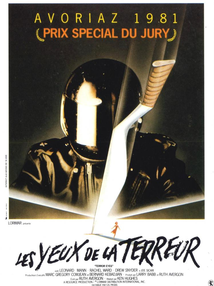 YEUX DE LA TERREUR - LES | NIGHT SCHOOL | 1981