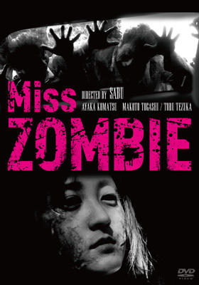 MISS ZOMBIE | MISS ZOMBIE | 2013