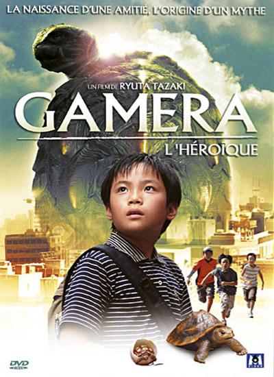GAMERA L'HEROIQUE | CHIISAKI YUSHA-TACHI : GAMERA  | 2006