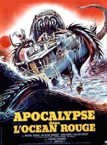 APOCALYPSE DANS L'OCEAN ROUGE | SHARK: ROSSO NELL'OCEANO  | 1984