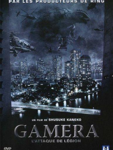 GAMERA : L'ATTAQUE DE LEGION | GAMERA 2 : REGION SHURAI | 1996