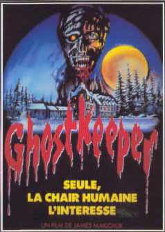GHOSTKEEPER | GHOSTKEEPER | 1981