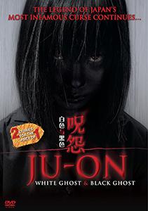 JU-ON : BLACK GHOST   JU-ON : KUROI SHôJO   2009