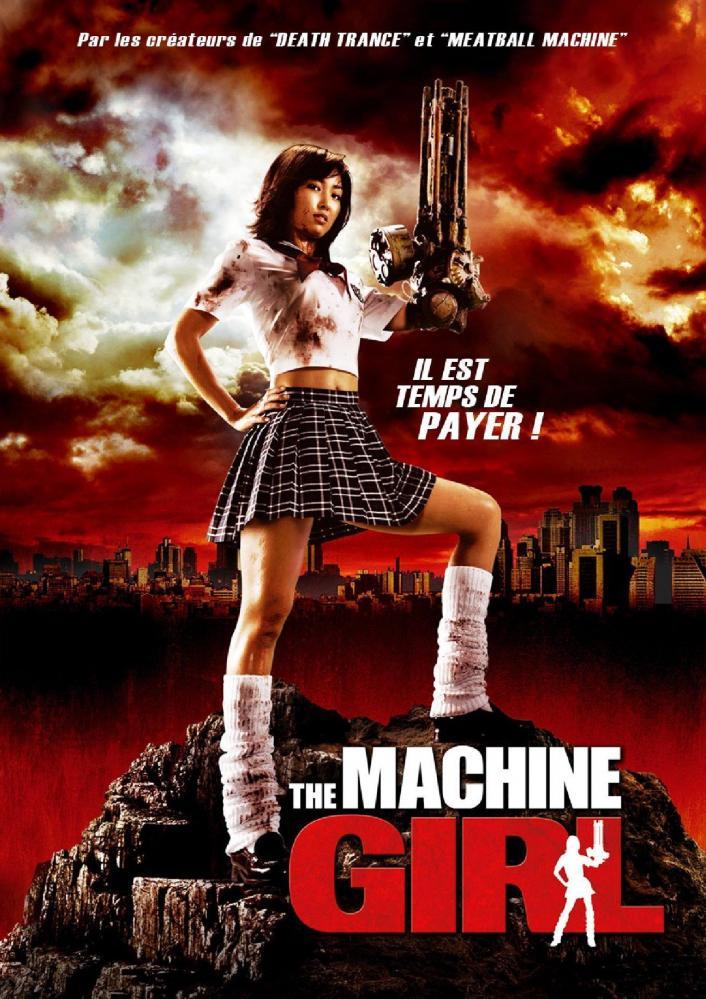 MACHINE GIRL - THE | KATAUDE MASHIN GARU | 2008