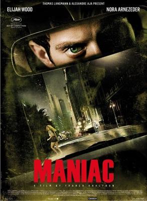 MANIAC 2012 | MANIAC 2012 | 2012