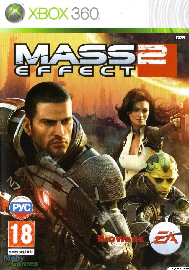 MASS EFFECT 2 | MASS EFFECT 2 | 2010