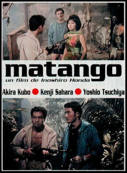 MATANGO | MATANGO | 1963