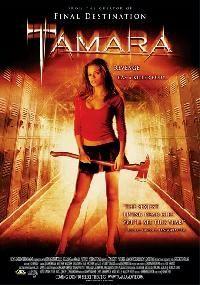 TAMARA | TAMARA | 2005