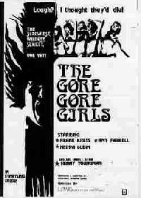 GORE GORE GIRLS - THE | THE GORE GORE GIRLS | 1972