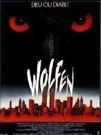 WOLFEN   WOLFEN   1981