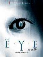 EYE - THE | JIAN GUI | 2002