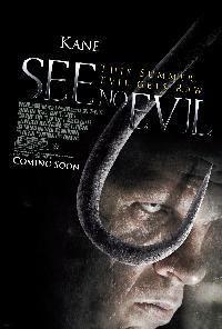 SEE NO EVIL | SEE NO EVIL | 2006