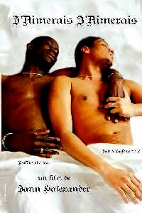 J AIMERAIS J AIMERAIS | J AIMERAIS J AIMERAIS | 2007