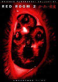 RED ROOM 2   SHIN AKAI MISSHITSU (HEYA): KOWARETA NINGYô-TACHI   2000