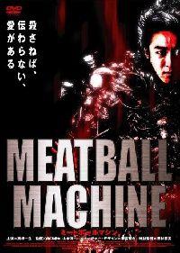 MEATBALL MACHINE   MEATBALL MACHINE   2005