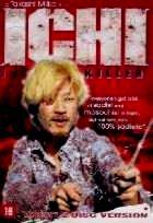 ICHI THE KILLER | KOROSHIYA 1 | 2001