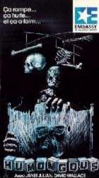 HUMONGOUS   HUMONGOUS   1982
