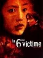 SIXIEME VICTIME-LA   TELL ME SOMETHING   1999