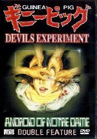 GUINEA PIG : DEVIL S EXPIREMENT | AKUMANO JIKKEN, UNABRIDGED AGONY | 1985