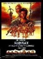 MAD MAX 3 - AU DELA DU DOME DU TONNERRE   MAD MAX 3 - BEYOND THUNDERDOME   1985