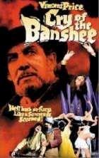 CROCS DE SATAN - LES | CRY OF THE BANSHEE | 1970