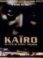 KAIRO | KAIRO | 2001