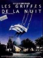 GRIFFES DE LA NUIT - LES | A NIGHTMARE ON ELM STREET | 1984