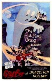 GHOST OF DRAGSTRIP HOLLOW | GHOST OF DRAGSTRIP HOLLOW | 1959