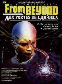 AUX PORTES DE L'AU DELA | H.P LOVECRAFT FROM BEYOND | 1986