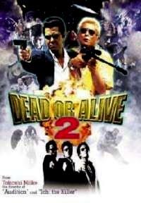 DEAD OR ALIVE 2   DEAD OR ALIVE 2: TôBôSHA   2000