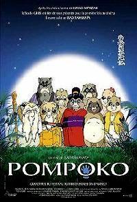 POMPOKO | HEISEI TANUKI GASSEN POMPOKO | 1994