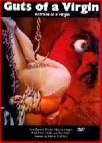 GUTS OF A VIRGIN | SHOJO NO HARAWATA - ENTRAILS OF A VIRGIN | 1986