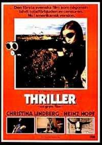 CRIME A FROID   THRILLER / THEY CALL HER ONE EYE   1974