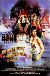 AVENTURES DE JACK BURTON DANS LES GRIFFES DU MANDARIN - LES | BIG TROUBLE IN LITTLE CHINA | 1986