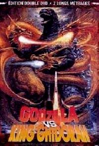 GODZILLA VS KING GHIDORAH | GOJIRA TAI KINGU GIDORâ | 1991