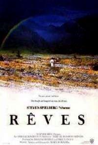 REVES   AKIRA KUROSAWA'S DREAMS   1990