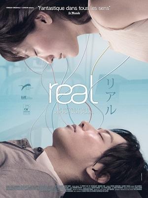 REAL | RIARU: KANZEN NARU KUBINAGARYû NO HI | 2014