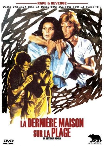 DERNIèRE MAISON SUR LA PLAGE - LA | (LA SETTIMA DONNA | 1978