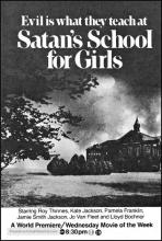 MAIN DU DEMON - LA | SATAN'S SCHOOL FOR GIRLS | 1973